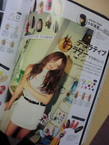 TAT梅田本店のブログ