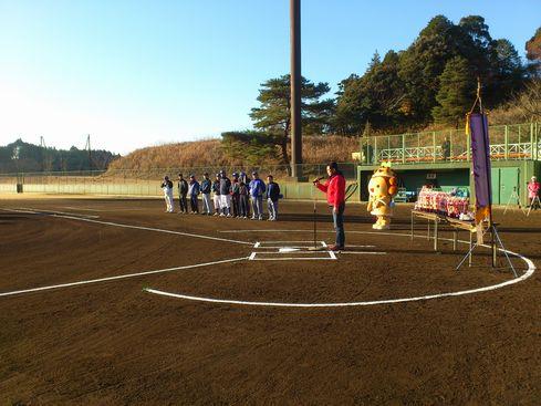エアーフロント軟式野球大会(会長あいさつ)11