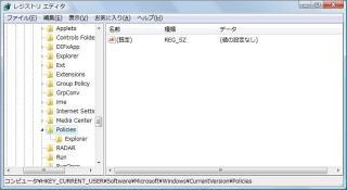 taskmgr011.jpg