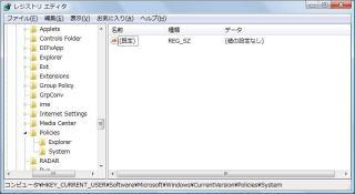 taskmgr021.jpg