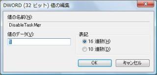 taskmgr041.jpg