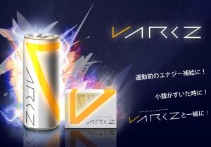 VARIZart-復元2