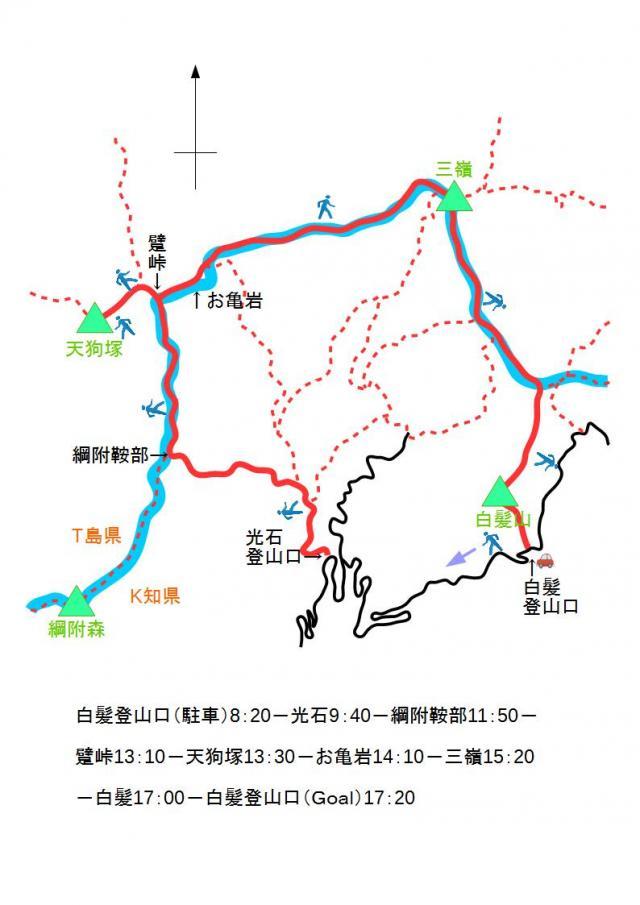 天狗概念図convert_20140515085829