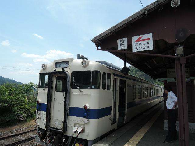DSCN1244MA.jpg