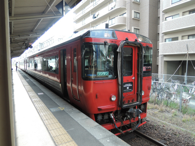 DSCN1367MA.jpg
