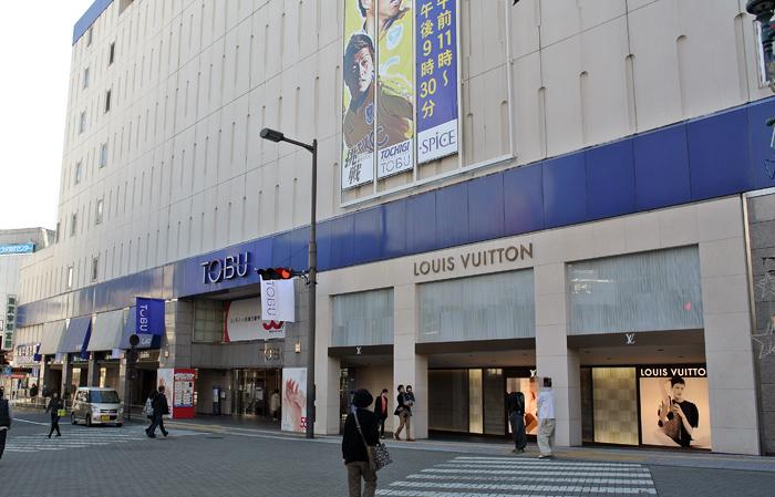 三平食堂@宇都宮市江野町 東武百貨店