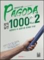 PAGODA LCVol2