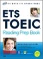 ETS TOEIC Reading Prep Book