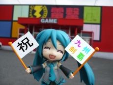 ついに九州の全店舗を制覇した!!