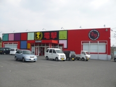 ゲームセンター電撃鹿屋