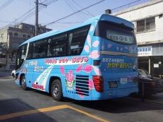鹿児島・鹿屋直行バス