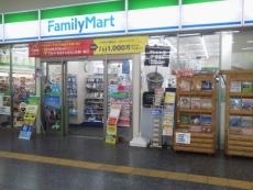 ファミマJR佐賀駅店