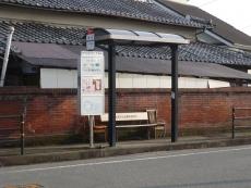 新原バス停