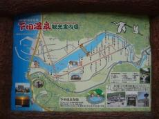 周辺の案内図