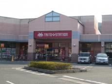 タイトーFステーション山口メルクス店