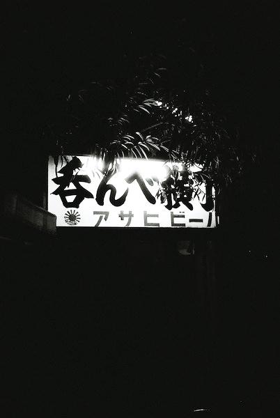 20140418.jpg