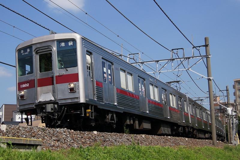11802F