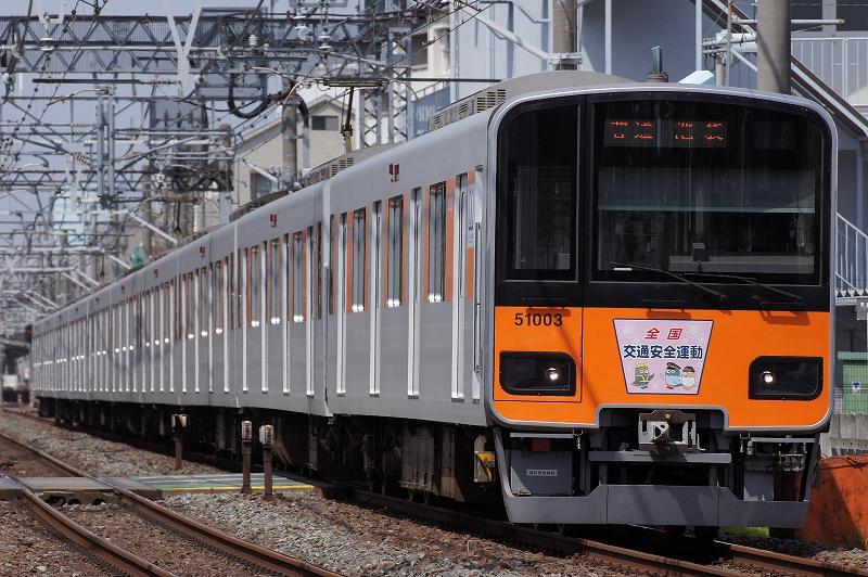 51003F