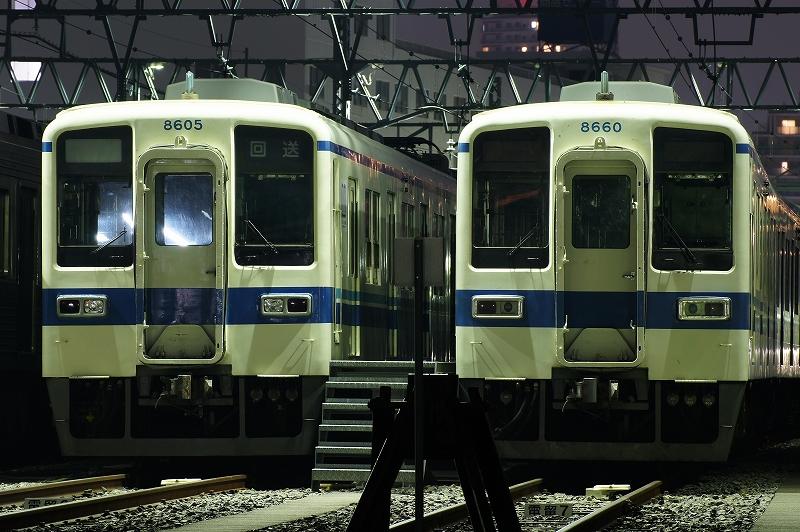 8505F 8560F