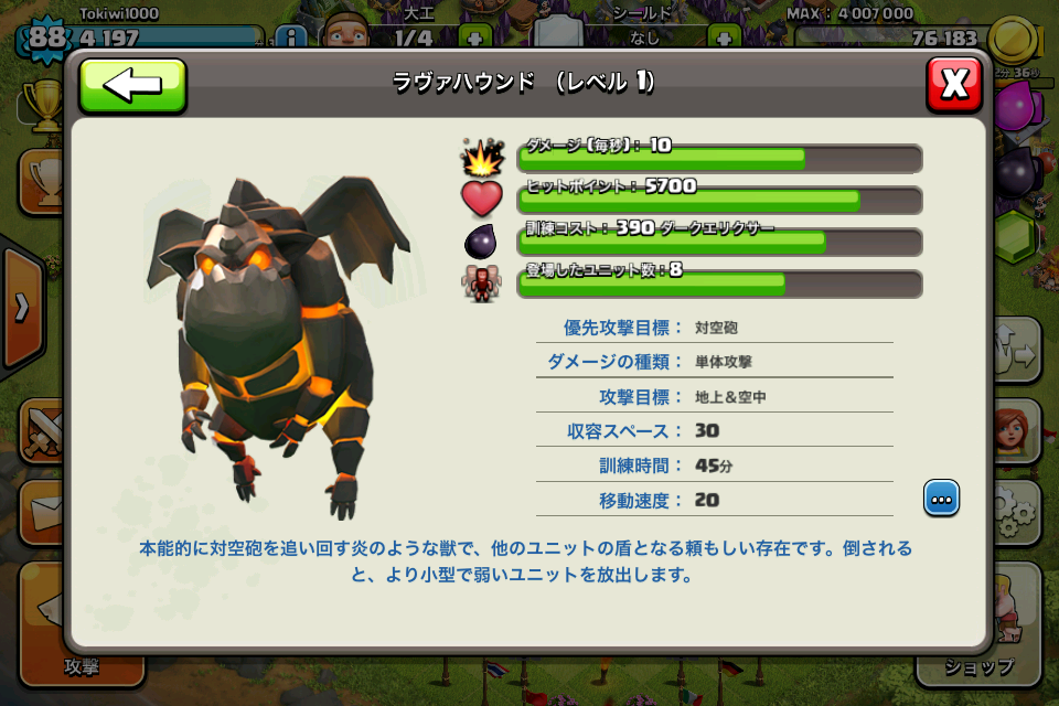 20140917012921bf7.png