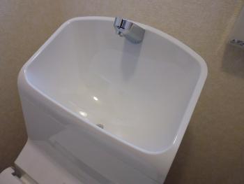 広い手洗い
