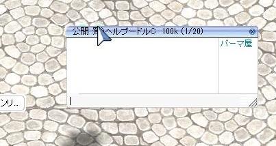 screenHervor [Idu+Odi] 013