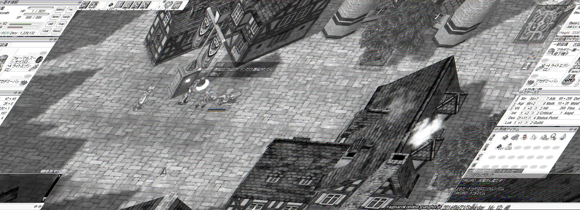 screenHervor [Idu+Odi] 006