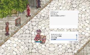 screenHervor [Idu+Odi] 080_R
