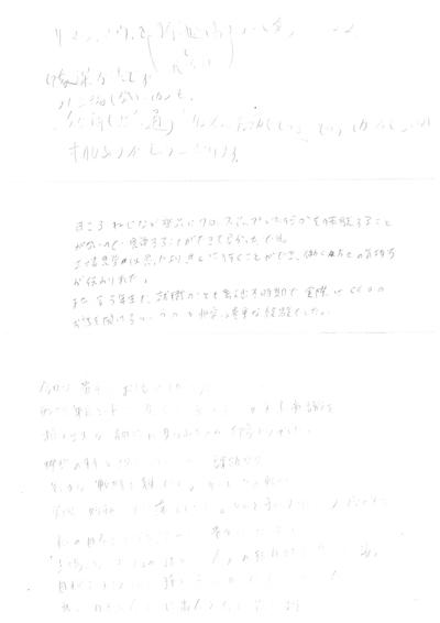 RAISYA520140918.jpg