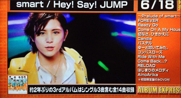 jump5.png