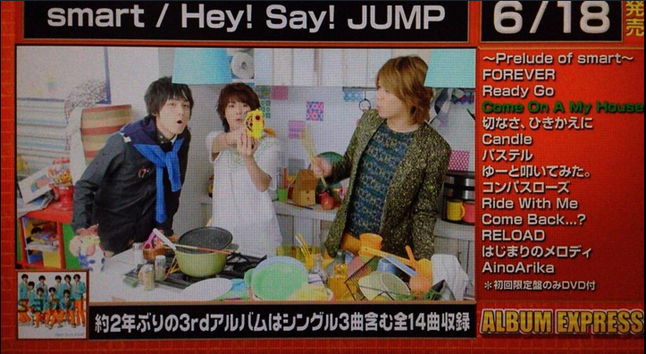 jump6.png
