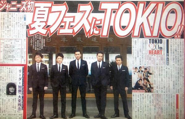 TOKIOがサマソニに参戦!→「え、会場設営?」という流れの鮮やかさwwwwww