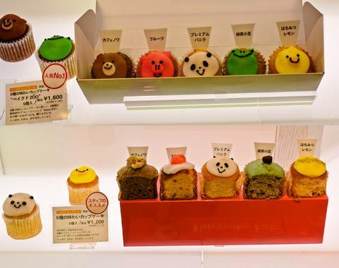 baked cupcakes Fairycake Fair