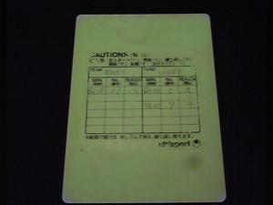 cards_005.jpg