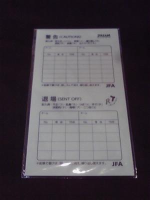 cards_008.jpg