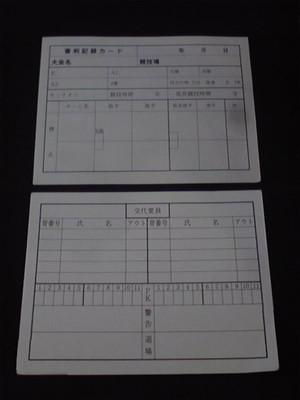 cards_009.jpg
