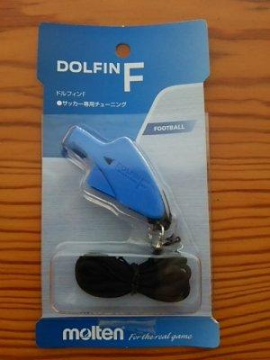dolfin_f_001.jpg