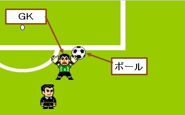 goal_keeper_hand.jpg