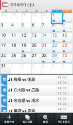 ical_import_export_007.jpg