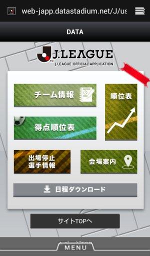 j_appri_data_menu.jpg