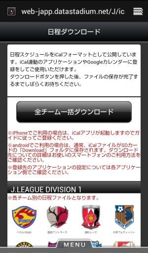 j_appri_data_menu_dl.jpg
