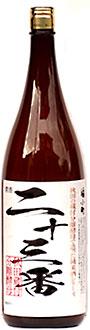 福小町純米酒二十三番