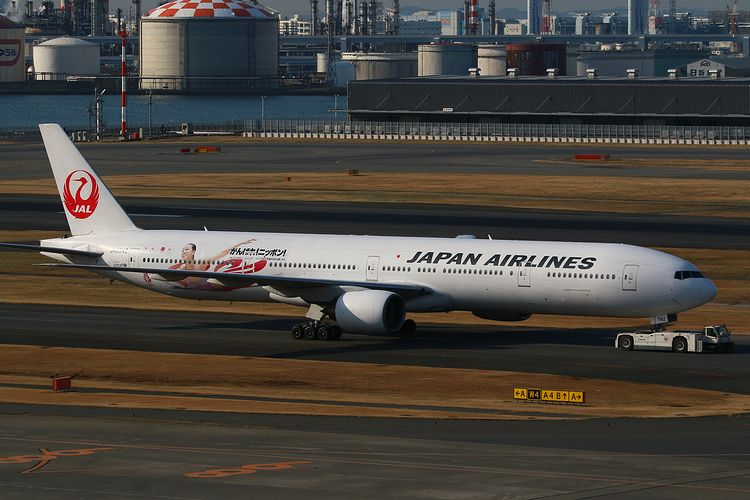 1402羽田空港④ (116)FC2