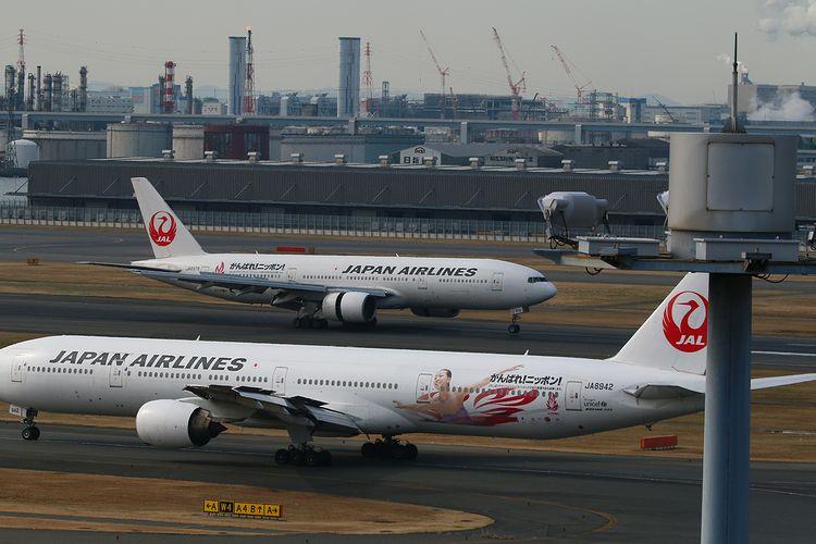 1402羽田空港④ (197)FC2