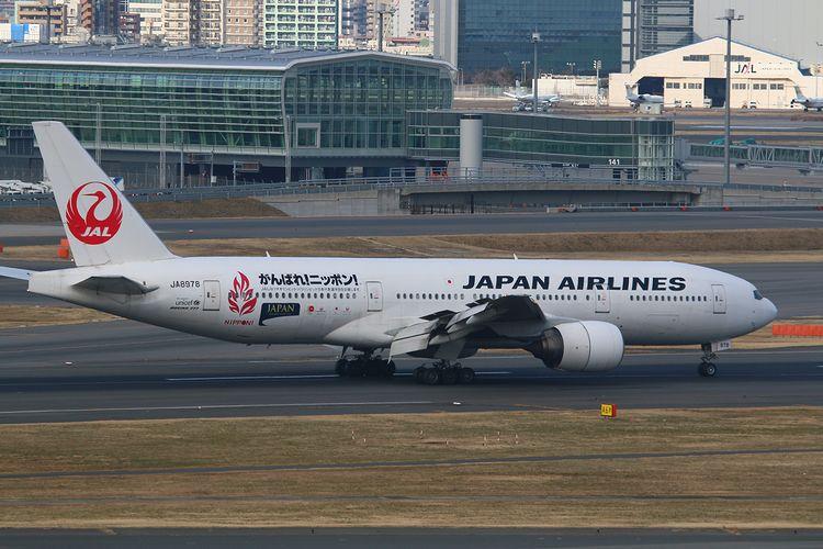 1402羽田空港④ (206)FC2