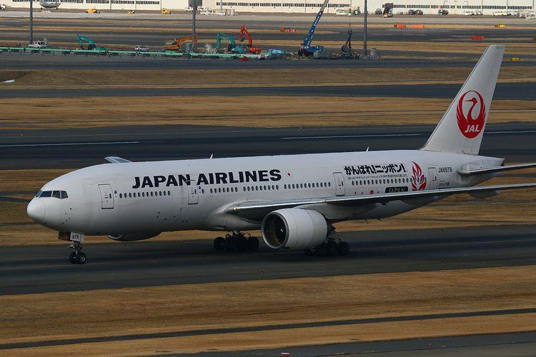 1402羽田空港④ (212)FC2