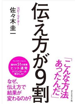 SnapCrab_NoName_2014-7-17_15-47-30_No-00.png