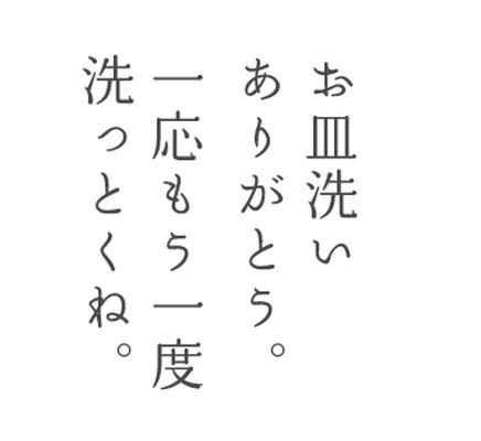 SnapCrab_NoName_2014-7-17_17-30-31_No-00.png