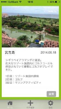 miyako.jpg