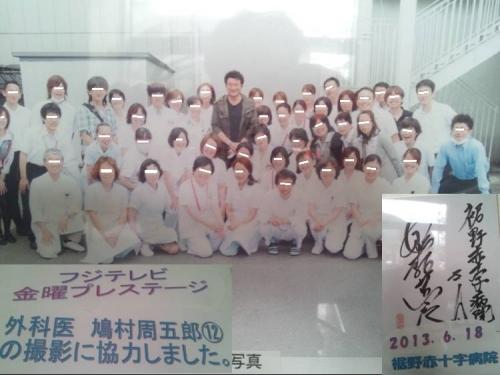 船越栄一郎がこの赤十字病院をドラマ外科医鳩山周五郎の撮影に協力した記念写真が1階廊下に展示されてた